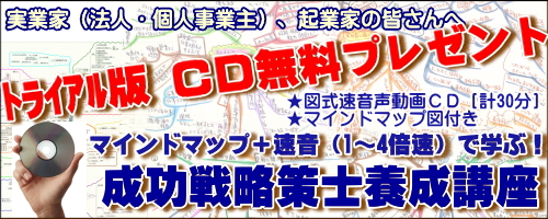 CD無料プレゼント